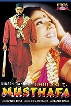 Image of Ghulam-E-Musthafa