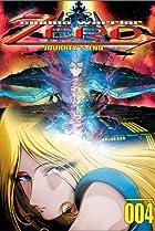 Image of Cosmo Warrior Zero