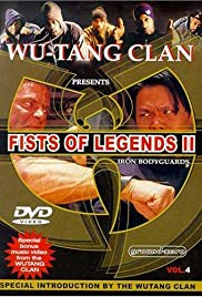 Fist of Legends 2: Iron Bodyguards Poster