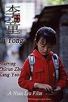 Image of Li Tong