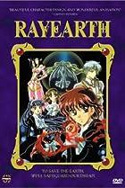 Image of Rayearth