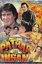 Image of Pathar Ke Insan