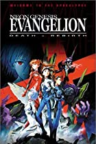 Image of Neon Genesis Evangelion: Death & Rebirth