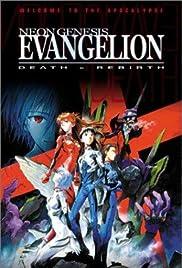 Neon Genesis Evangelion: Death & Rebirth Poster