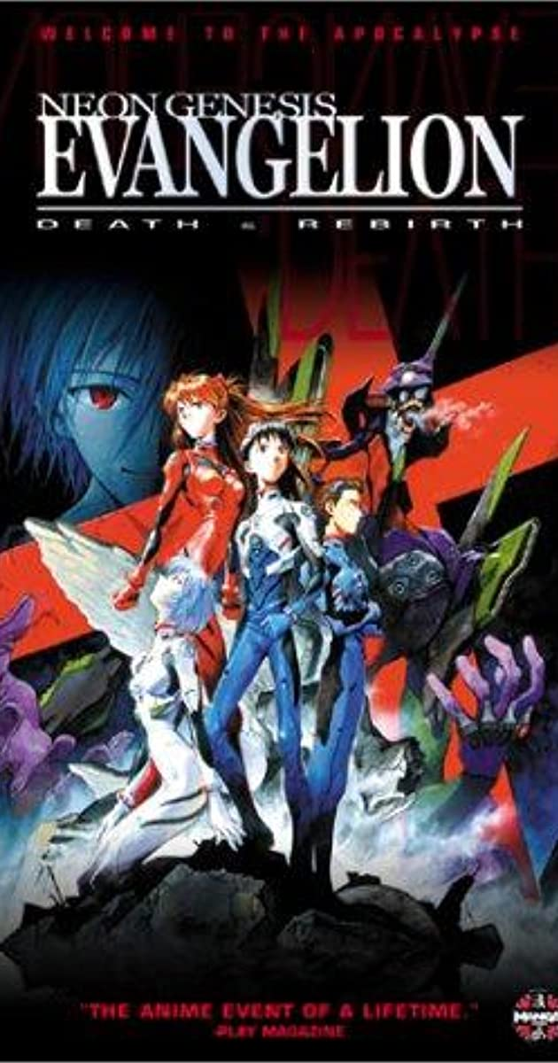 Neon Genesis Evangelion: Death & Rebirth (1997) - IMDb Bradley Cooper Imdb