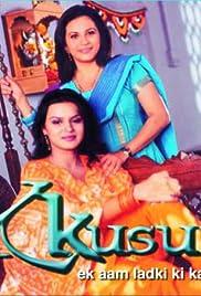 Kkusum Poster
