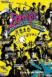 Nihon no razoku Poster