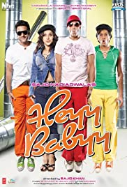 Heyy Babyy (2007) Poster - Movie Forum, Cast, Reviews
