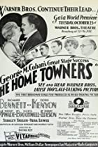 Image of The Home Towners