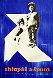 Kysh i Dvaportfelya Poster