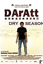 Dry Season(2006) Poster - Movie Forum, Cast, Reviews