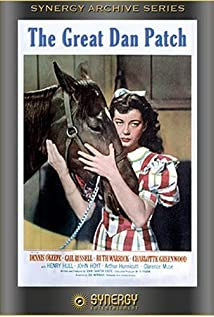 Gail Russell Picture