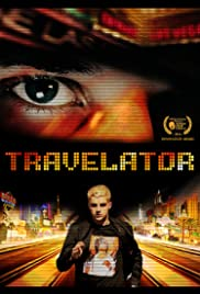 Travelator(2014) Poster - Movie Forum, Cast, Reviews