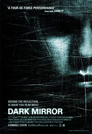 A través del espejo - 2007