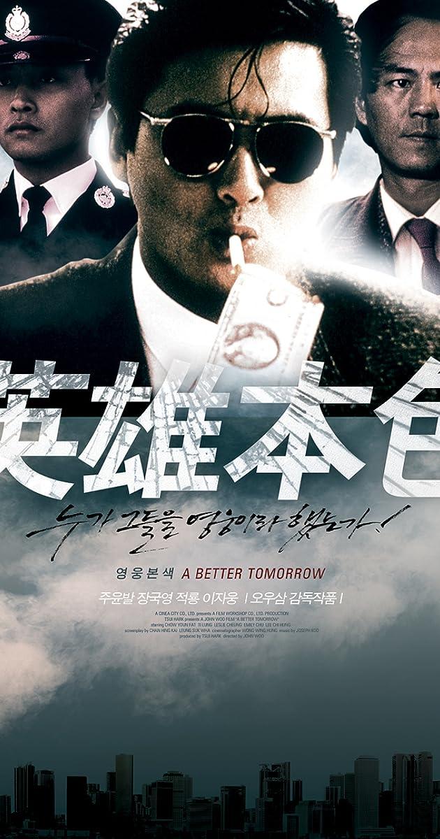 A Better Tomorrow (1986) - IMDb