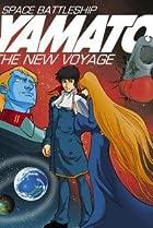 Image of Space Cruiser Yamato: The New Journey