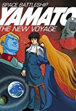 Space Cruiser Yamato: The New Journey