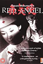Image of Red Angel