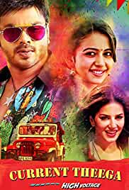 Current Theega 2014 720p 1.2GB UNCut HRip Org [Hindi DD 2.0 – Telugu DD 5.1] MKV