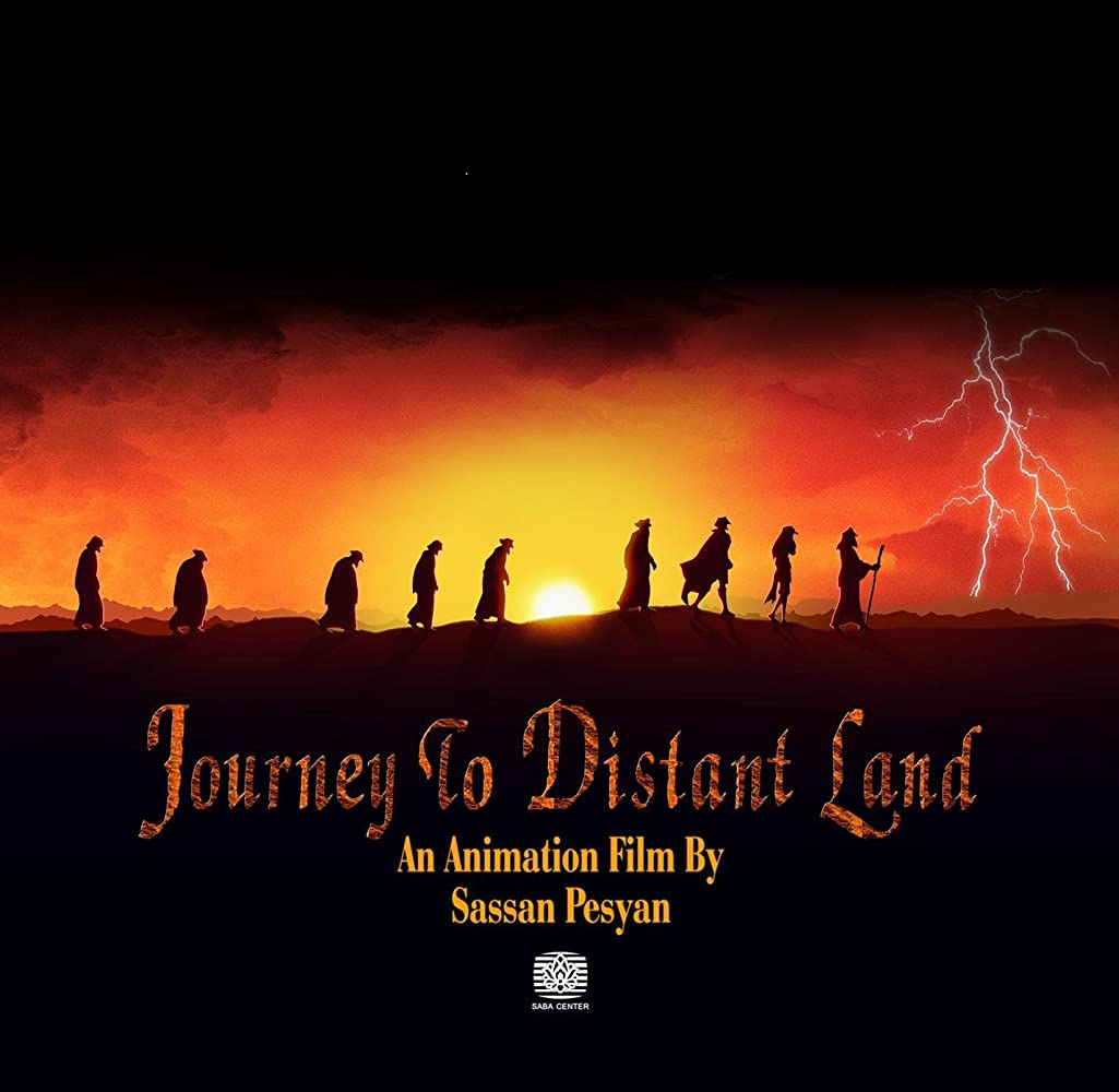 Journey to Distant Land