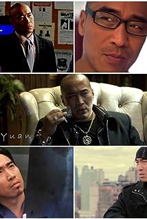 Aktori Ron Yuan