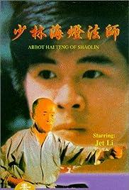 Abbot Hai Teng of Shaolin Poster