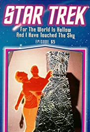 For the World Is Hollow and I Have Touched the Sky Poster