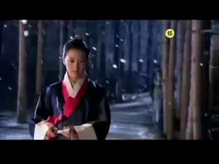 Iljimae download torrent