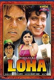 Loha Poster