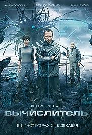 Vychislitel(2014) Poster - Movie Forum, Cast, Reviews