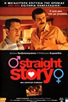 Image of Straight Story