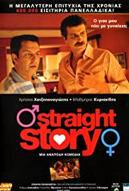 Straight Story (2006) Poster - Movie Forum, Cast, Reviews