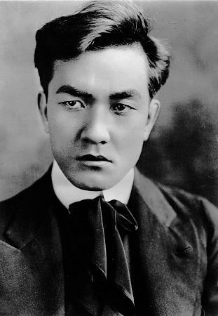 Sessue Hayakawa, Photo By Apeda, circa 1915, **I.V.