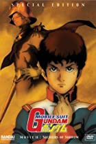 Image of Mobile Suit Gundam II: Soldiers of Sorrow