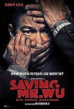 Saving Mr Wu(2016)