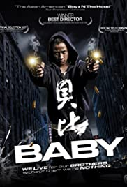 Baby (2007) Poster - Movie Forum, Cast, Reviews