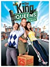 """The King of Queens: Inner Tube (#3.17)"""