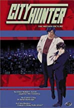 City Hunter: The Motion Picture