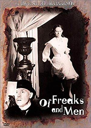 Of Freaks and Men 1988 with English Subtitles 13
