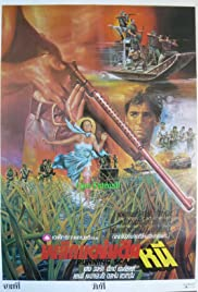 Running Scared (1980) Poster - Movie Forum, Cast, Reviews