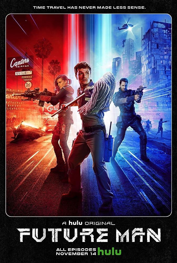 高玩救未来 1-3季Future Man (2020)