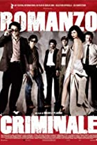 Image of Romanzo Criminale