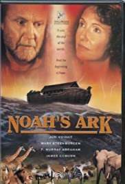 The Noah movie compared to the Bible