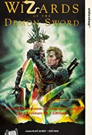 Wizards of the Demon Sword (1991) Poster - Movie Forum, Cast, Reviews
