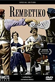 Rembetiko (1983) Poster - Movie Forum, Cast, Reviews