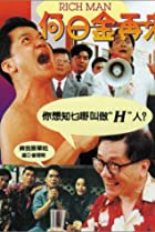 Image of He ri jin zai lai