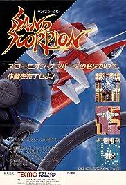 Sand Scorpion Poster