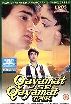 Primary image for Qayamat Se Qayamat Tak