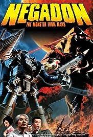 Wakusei daikaijû Negadon(2005) Poster - Movie Forum, Cast, Reviews