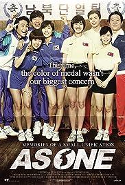 Ko-ri-a(2012) Poster - Movie Forum, Cast, Reviews